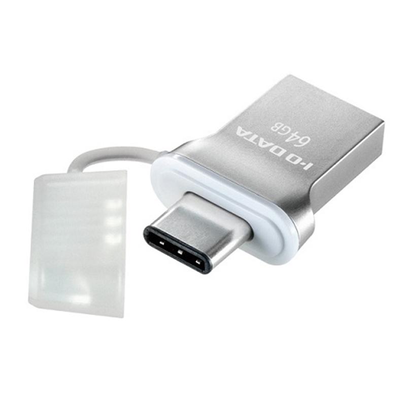 アウトレット アイ オー データ機器 割り引き USB 3.1 容量:64GB ホワイト お歳暮 シルバー Gen1対応USBメモリ U3C-HP64G