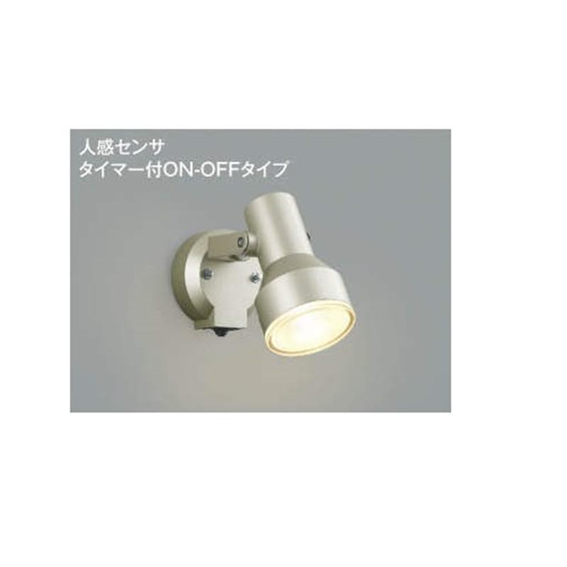 小泉照明 照明器具(屋外照明) AU45241L ウォームシルバー 電球色