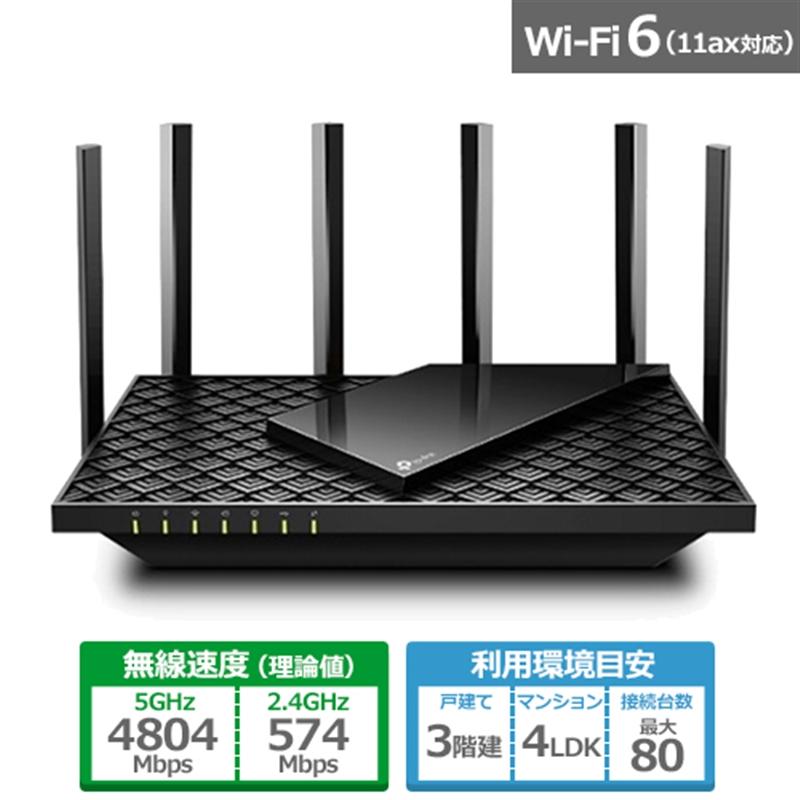 <title>TP-Link AX5400 デュアルバンド ギガビット Wi-Fi 6ルーター ARCHER 業界No.1 AX73</title>