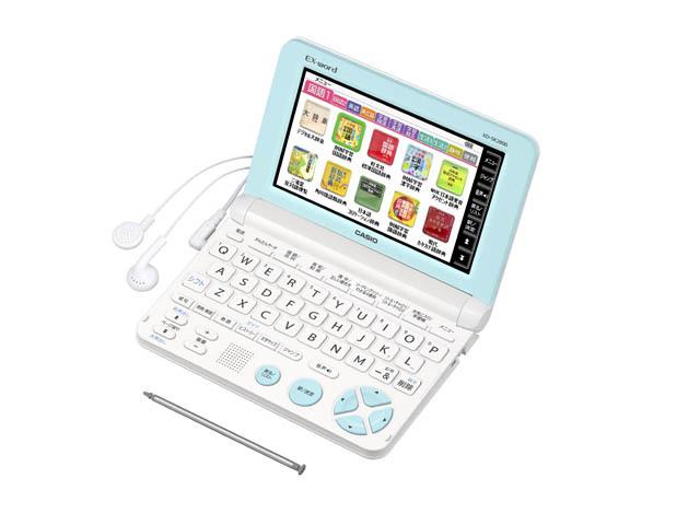 カシオ計算機 電子辞書 全店販売中 好評 XD-SK2800WE ホワイト