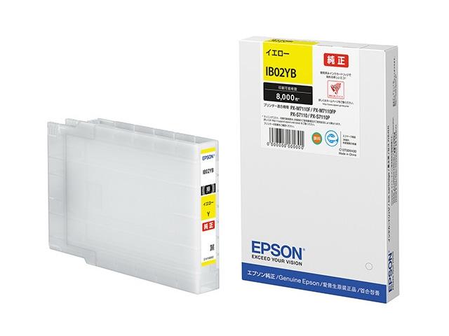 エプソン インクカートリッジ IB02YB 激安通販専門店 日本限定 イエロー
