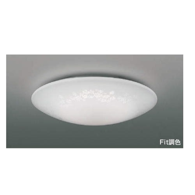 小泉照明 照明器具(シーリングライト) AH48933L 電球色+昼光色 主に6畳用