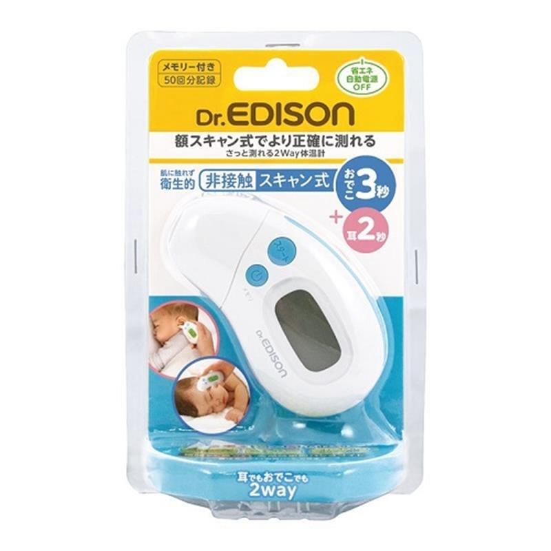 エジソン販売 さっと測れる2way体温計 非接触 KJH1004 評判 耳用 額 ラッピング無料