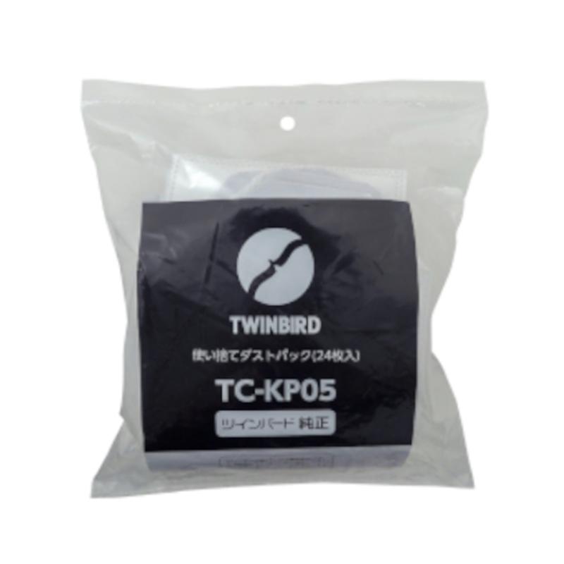 信用 ハイクオリティ ツインバード工業 使い捨てダストパック TC-E263GY TC-KP05 TC-E261S専用