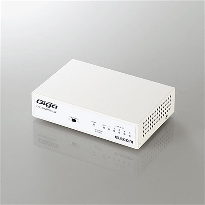 エレコム Giga5ポートHub 磁石付き 代引き不可 電源内蔵 EHC-G05MN2-HJW メタルホワイト 超激安特価