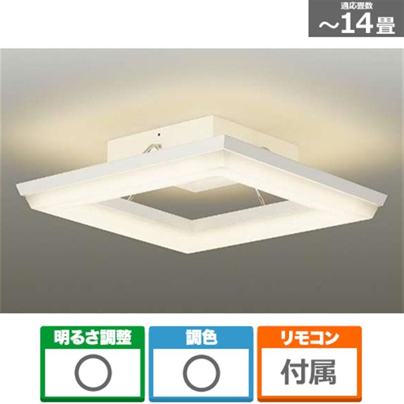 大光電機 LEDシーリングライト DXL-81214 主に14畳用