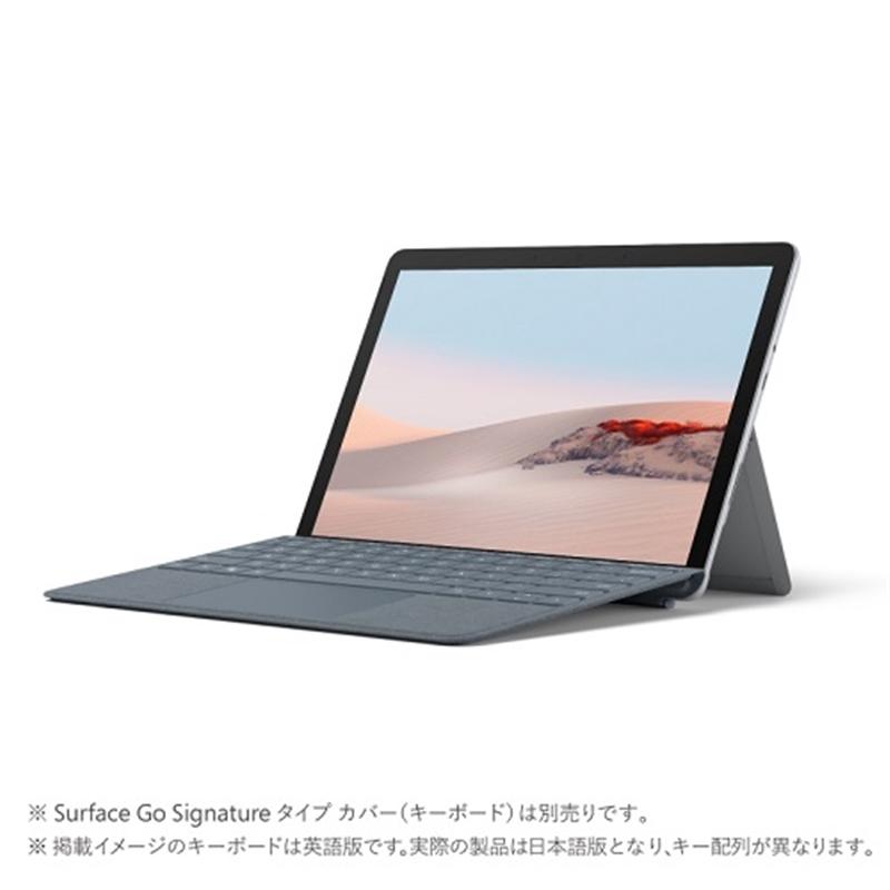 公式ショップ マイクロソフト Surface Go 2 Pentium プラチナ STV-00012 64GB 4GB 春の新作