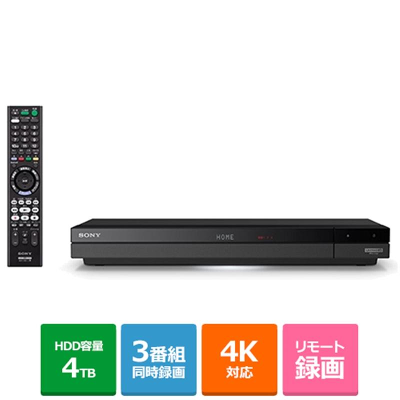 長期無料保証 ソニー BDレコーダー ストアー 3チューナー 4TB BDZ-FBT4000 4Kチューナー UHDBD HDD:4TB 5☆好評
