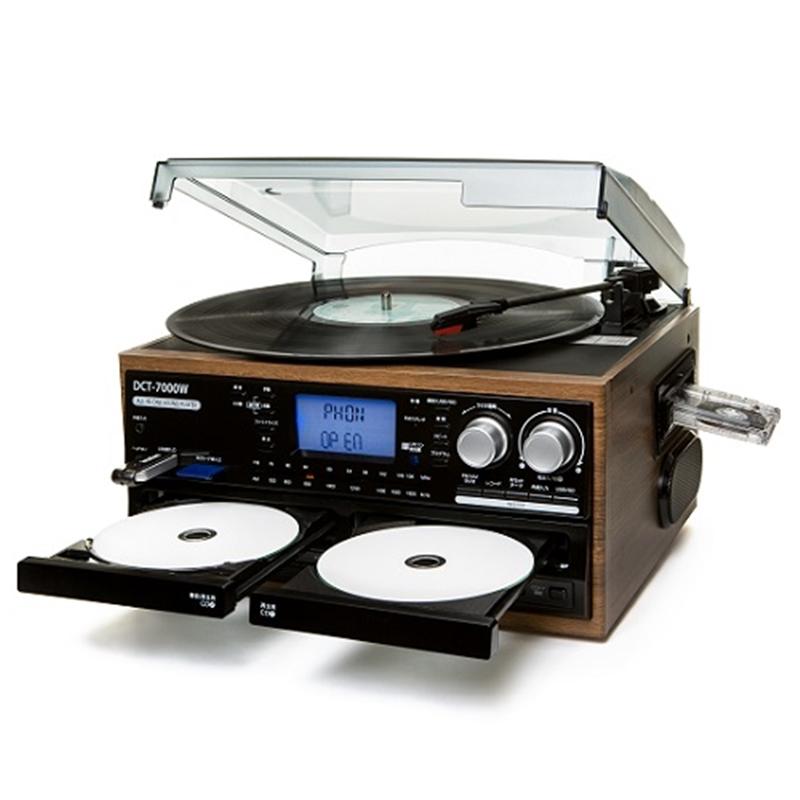 国内即発送 DCT マルチレコードプレーヤー 商い DCT-7000W
