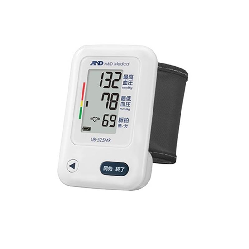 エー 割引 激安卸販売新品 アンド デイ 単4アルカリ×2本付 手首血圧計 UB-525MR