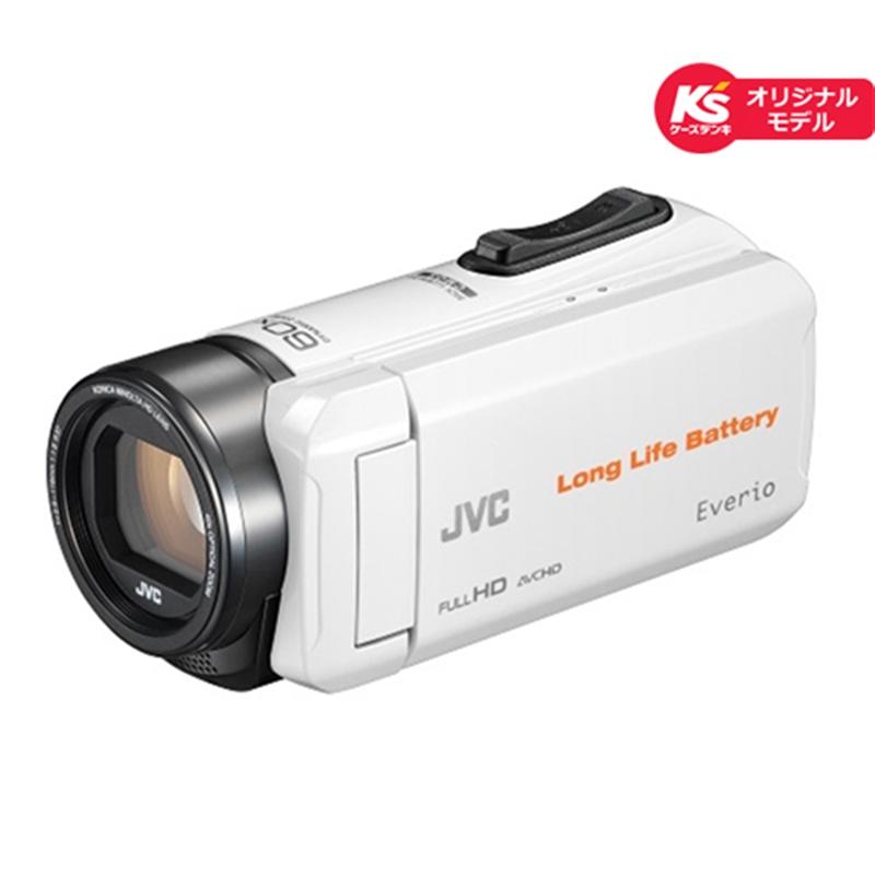 JVC 内蔵メモリー8GB GZ-F55K-W 超特価 ケーズデンキオリジナルモデル 当店一番人気 ホワイト