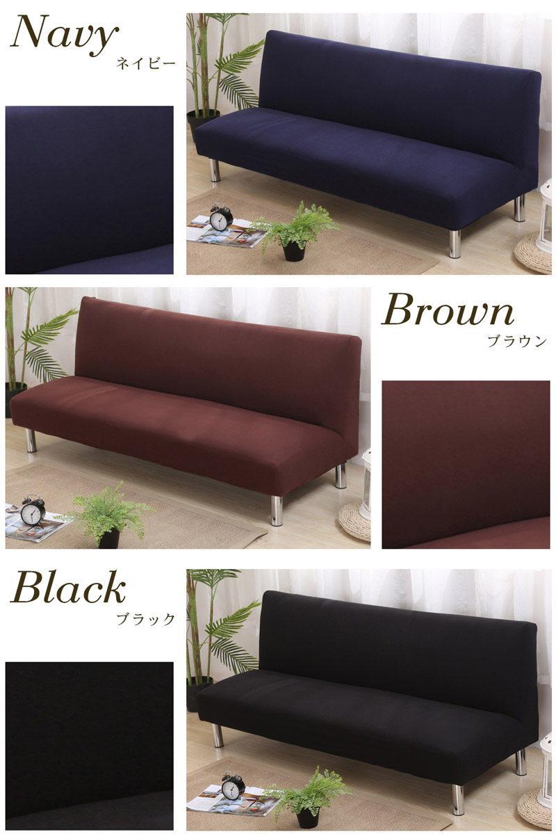 Surprising The Feeling Of Sofa Cover Three Simple Sofa Bed Cushion Cover Unification Set Fashion New Home Moving Floral Design Handle Plain Fabric Navy Dark Blue Download Free Architecture Designs Momecebritishbridgeorg
