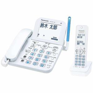【納期約4週間】Panasonic パナソニック VE-GZ61DL-W デジタルコードレス電話機 「ル・ル・ル(RU・RU・RU)」 (子機1台付き) ホワイト VEGZ61DLW