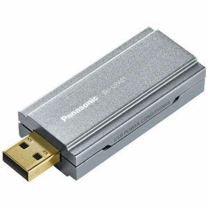 【納期約1~2週間】Panasonic パナソニック SH-UPX01 USBパワーコンディショナー SCUPX01 S