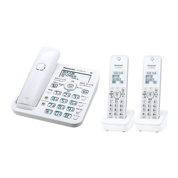 【納期約3週間】Panasonic パナソニック VE-GZ51DW-W デジタルコードレス電話機(子機2台付き) ホワイト VEGZ51DWW