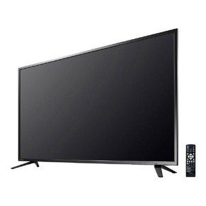 【納期約1~2週間】I・Oデータ LCD-M4K492XDB 49型ワイド液晶ディスプレイ LCDM4K492XDB