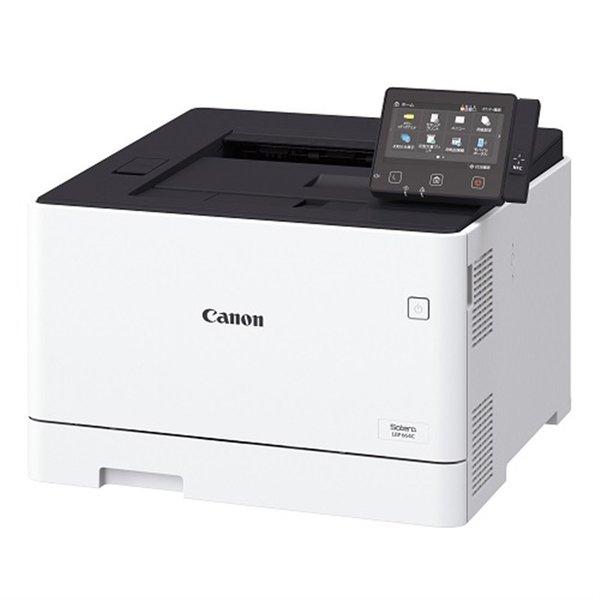 【お一人様1台限り】【納期約7~10日】Canon キヤノン キヤノン A4カラーレーザービームプリンター Satera サテラ LBP664C