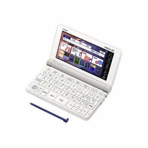 【納期約2週間】【お一人様1台限り】XD-SX9800-WE カシオ CASIO 電子辞書 「EX-word(エクスワード)」 (英語モデル 200コンテンツ収録) ホワイト XDSX9800WE