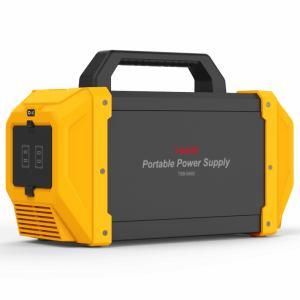 【納期約1~2週間】TEES TSB-S652 家庭用ポータブル蓄電池 TEES 12A 600W イエロー TSBS652