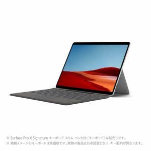 独特な店 【納期約3週間】【き】 Microsoft Pro 1X3-00011 プラチナ Surface Surface Pro X SQ2/16/512 LTE プラチナ 1X300011, ウチハラマチ:b71d6f27 --- hafnerhickswedding.net