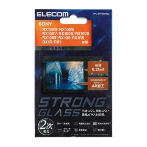 納期約7~10日 ELECOM エレコム DFL-SR100GG02 ◆セール特価品◆ 限定Special Price DFLSR100GG02 極薄0.21mm高光沢AR デジタルカメラ用液晶保護ガラス
