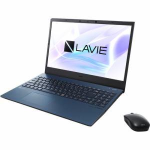 納期約7~10日 25%OFF 数量は多 NEC PC-N1575BAL ノートパソコン N15 ネイビーブルー PCN1575BAL LAVIE