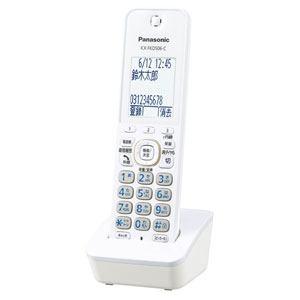 KX-FKD506-C[Panasonic パナソニック]漢字表示対応 DECT方式用増設子機(ライトベージュ) KXFKD506C