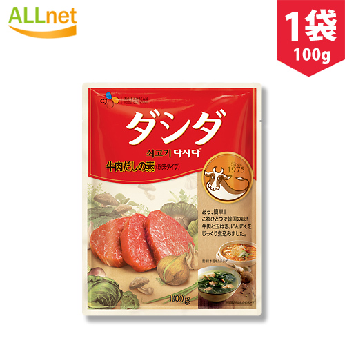 韓国気分が味わえる 魔法の調味料 全国送料無料 韓国の調味料 トレンド ダシダ 牛肉ダシダ だしだ 大注目 100g