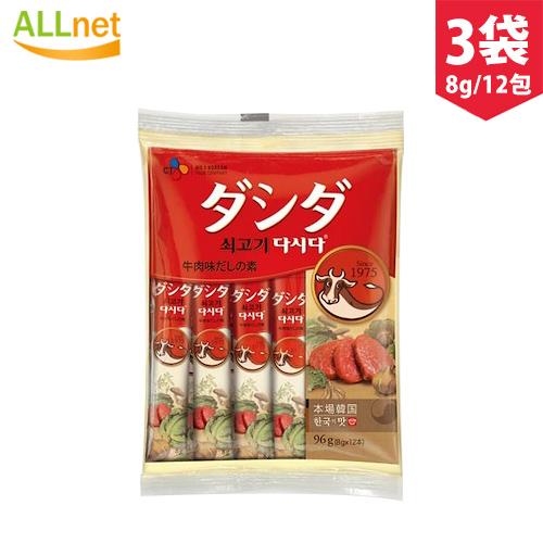 【全国送料無料】CJ 牛肉ダシダ 96g(8g/12包) 3個セット 使い切りタイプ スティック 韓国風 調味料 スティックダシダ