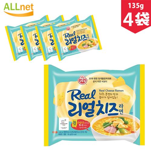 新発売 セール価格 人気 韓国ラーメン 乾麺 インスタントラーメン 送料無料 即納 リアルチーズラーメン OTTIGI オットギ 135g×4個 チーズラーメン