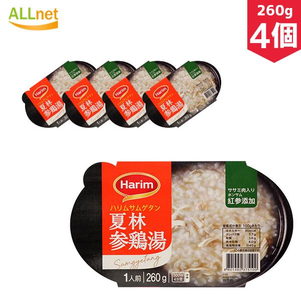 夏林参鶏湯(ハリムサムゲタン)は、鶏ササミ肉と米、紅参(ホンサム)、ニンニクなどを入れて煮込んだ栄養満点スタミナスープです。 【まとめてお得・送料無料】Harim 参鶏湯 260g×4個セット サムゲタン 鶏肉 韓国料理 韓国食品 レトルト食品