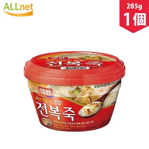 韓国で6年連続販売1位のお粥 お土産としても人気です 東遠 ヤンバン アワビお粥 285g×1個 アワビ 韓国食品 韓国食材 韓国料理 おすすめ あわび粥 送料無料でお届けします もち米 お粥