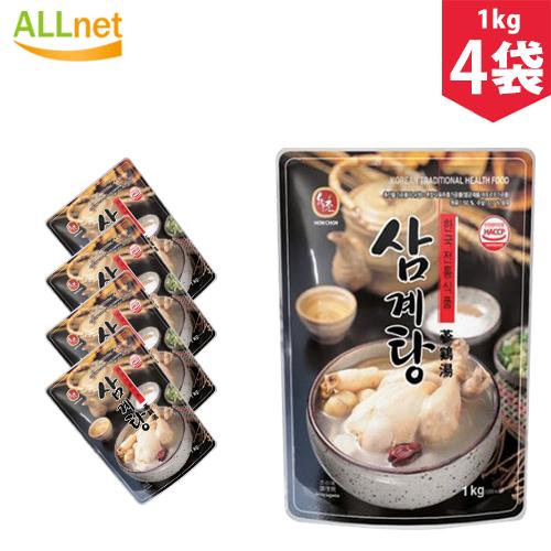 栄養たっぷりの韓国伝統の鶏がらスープです まとめてお得 送料無料 お買得 ハウチョン参鶏湯 1kg×4袋セット 参鶏湯 低廉 サムゲタン 韓国食材 韓国料理 鍋料理 韓国食品 保養食 漢方料理