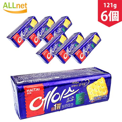 コーヒーと抜群の相性の韓国のお菓子です まとめてお得 送料無料 ヘテ エースクラッカー 121g×6個セット おやつ クラッカー 韓国菓子 韓国食品 お菓子 国内正規品 買い取り