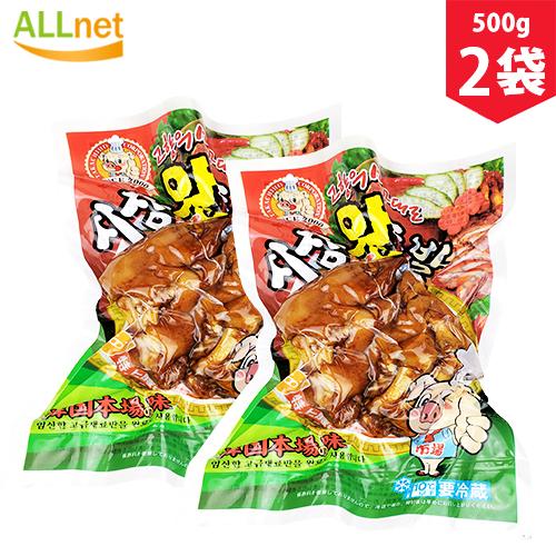 コラーゲンたっぷり!旨味たっぷりの韓国伝統料理の豚足です! 【送料無料・冷凍】市場王豚足 500g×2袋セット 豚足 韓国食品 韓国料理 市場料理