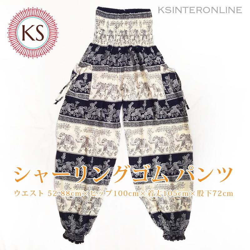 10 [Weird] Knit Underwear Designs - The Underwear Expert | 800x800