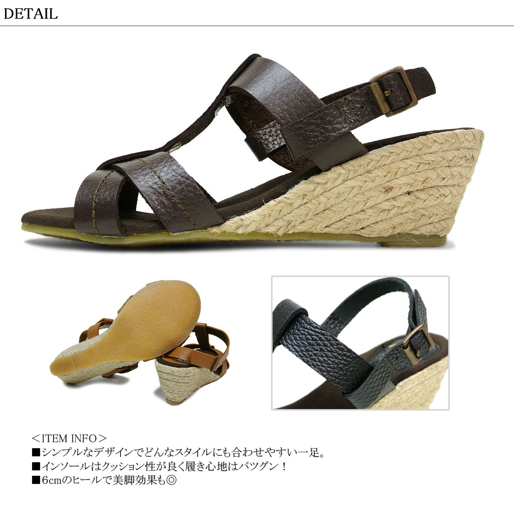 Leather harnesses jute wrapped wedge Sandals all tri-color SS10P03mar13 02P13Dec13P12Sep14