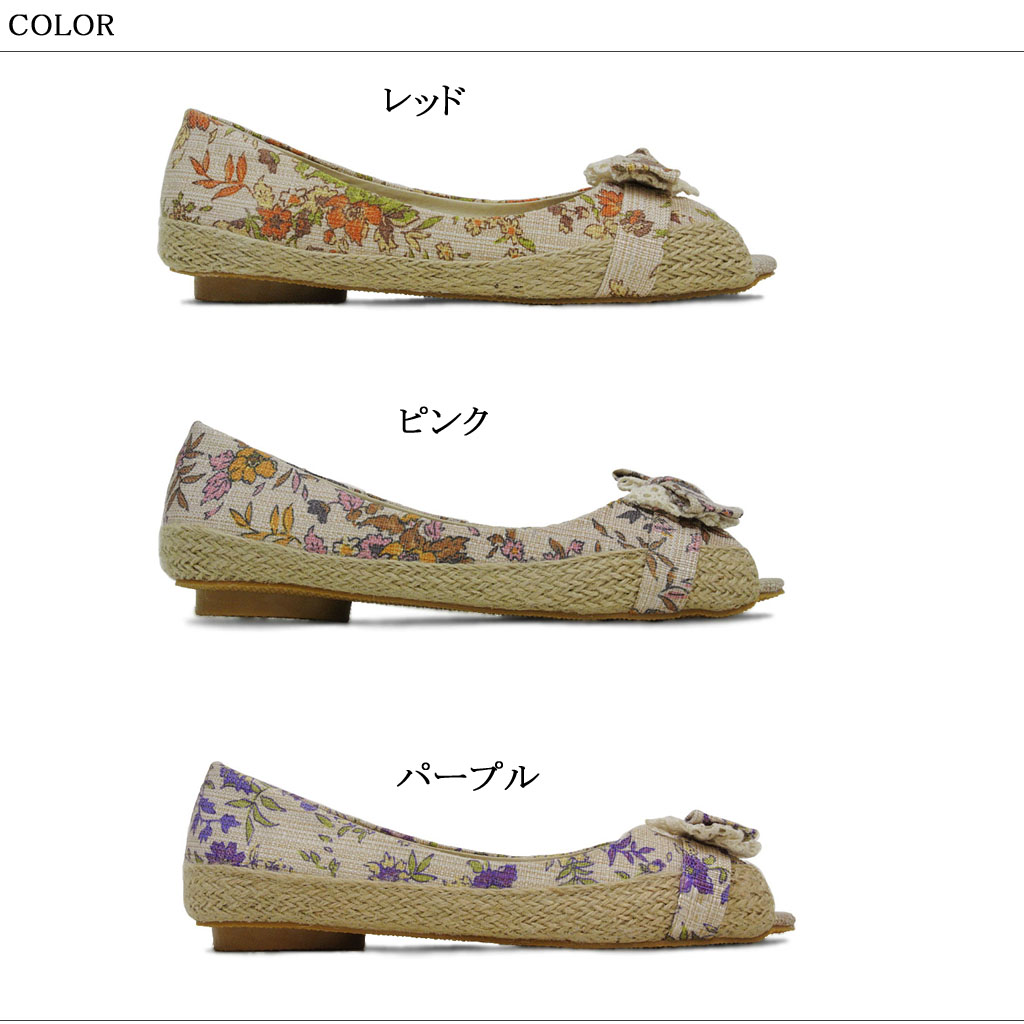 All three colors of spr10P05Apr13 flower ribbon opening toeshoes Lady's 02P13Dec13P12Sep14
