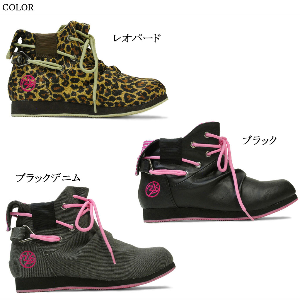 All three colors of くしゅくしゅ bootie Lady's SS10P03mar13 02P13Dec13P12Sep14