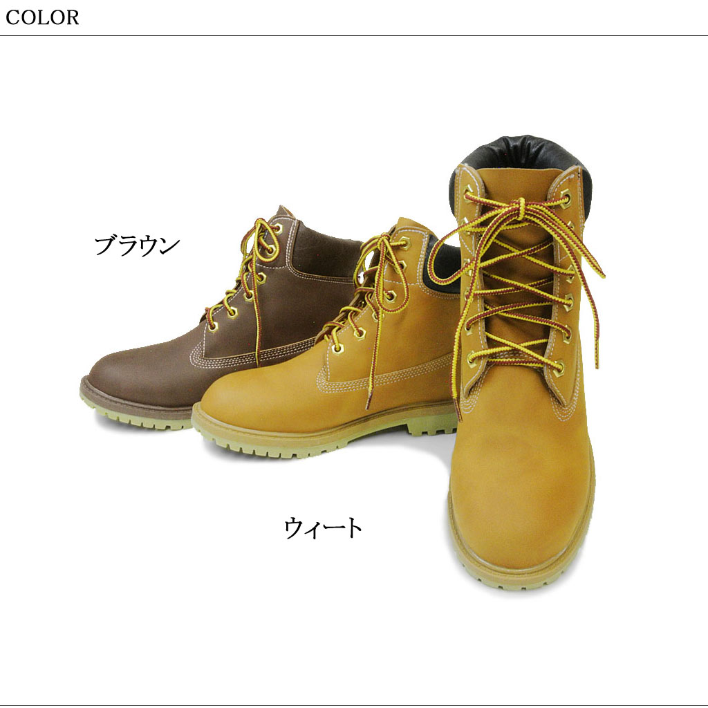 All two colors of race up work boots Lady's SS10P03mar13 02P13Dec13P12Sep14