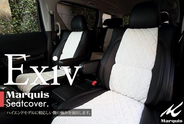 Marquis マーキー ダイヤモンドキルトシートカバー エクシヴ(Exiv) GGH20W・25W / ANH20W・25W ヴェルファイア  3.5Z/2.4Z 3.5X/2.4X 1列目手動シート 2列目6:4分割チップアップシート車 8人乗り(E-Type)H20.5~
