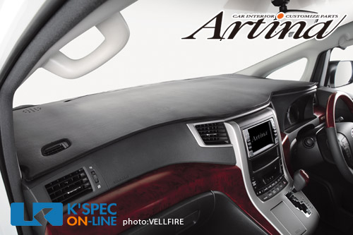 アルティナ車種別専用設計で抜群のフィット感 ダッシュボードを傷や紫外線から守る 全8色の豊富なカラーバリエーション_ 高品質新品 Artina TU30 ダッシュマット 高品質新品 プレサージュ