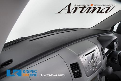 Artina ダッシュマット ワゴンR/MH23S