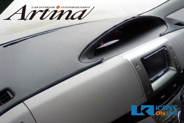 Artina ダッシュマット エスティマ ACR50系