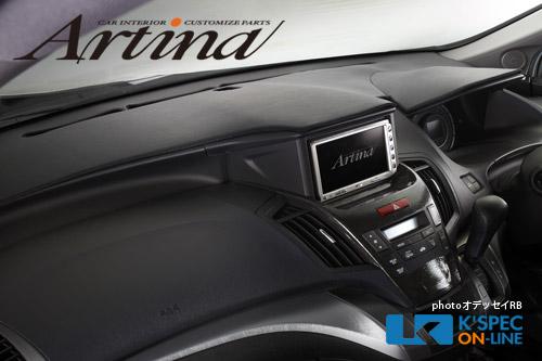 アルティナ車種別専用設計で抜群のフィット感 ダッシュボードを傷や紫外線から守る 全8色の豊富なカラーバリエーション_ Artina 国内在庫 ダッシュマット RA6 8 7 9 卓抜 オデッセイ