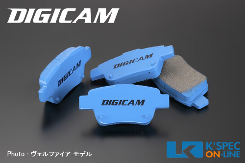DIGICAM ブレーキパッド/リア 30系プリウス