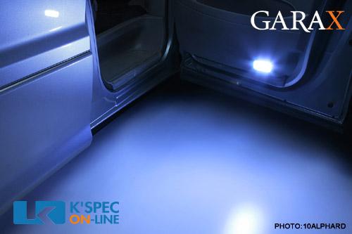 足元を明るくライトアップ カラー3色 10系アルファード ヴェロッサ ランドクルーザーに 流行のアイテム 純正ユニットにぴったりでお手軽に交換可能_ ホワイト 使い勝手の良い LEDカーテシランプ GARAX タイプC トヨタ車汎用 ギャラクス