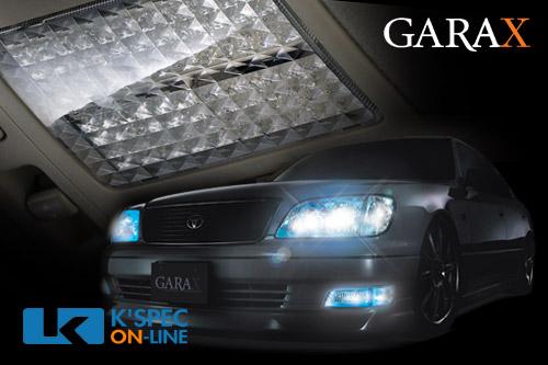 【トヨタ20系セルシオ】GARAX クリスタルルームランプレンズセット