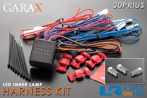 GARAX 30系プリウス LEDインナーランプハーネスキット