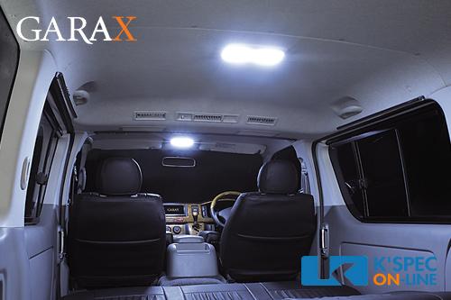 【ハイエース 4型 両側スライドドア】GARAX LEDルームランプ9Pセット